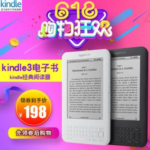【送海量资源】亚马逊kindle3电子书阅读器k3<span class=H>电纸书</span>6寸屏带朗读