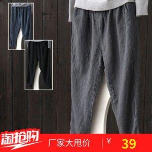 特<span class=H>大码</span>亚麻九分裤宽松休闲<span class=H>女裤</span>薄款胖MM200<span class=H>斤</span>加肥加大9分棉麻夏裤