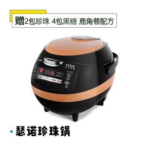 瑟诺电器珍珠锅Z1 商用奶茶店用品煮珍珠专用锅全自动煮珍珠锅