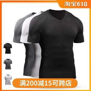 健身服男夏运动训练服吸湿排汗速干透气弹力紧身衣V领<span class=H>上衣</span>短袖T恤