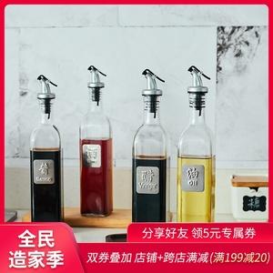 家用防漏油壶酱香油醋瓶调味瓶套装玻璃罐厨房<span class=H>用品</span>大号调料瓶P