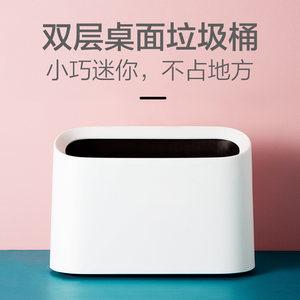 桌面压圈<span class=H>垃圾桶</span> 办公室桌上塑料垃圾篓家用无盖垃圾筒小纸篓