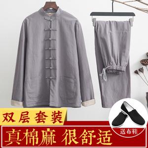 唐装男中国风<span class=H>男装</span>长袖套装棉麻中式复古中老年民族<span class=H>服装</span>汉服居士服