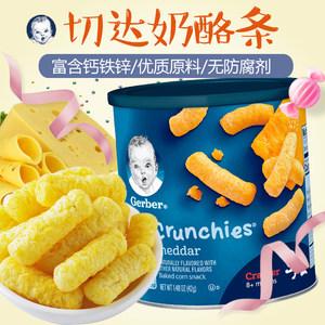 美国GERBER<span class=H>嘉宝</span>进口婴幼儿泡芙奶酪条含铁钙锌辅宝宝零食辅食
