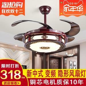 中式餐厅吊灯隐形风扇灯<span class=H>吊扇</span>灯客厅灯具静音家用led复古实木吊灯