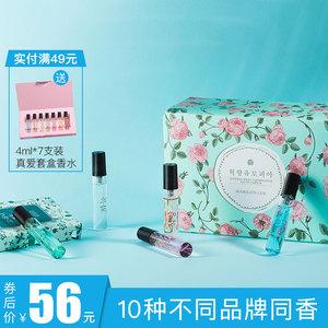 奕香【淡香持久香水】10支礼盒装