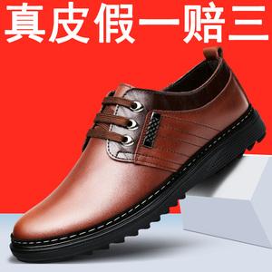 男士<span class=H>皮鞋</span><span class=H>男鞋</span>冬季加绒保暖棉鞋真皮内增高商务休闲爸爸<span class=H>鞋子</span>男潮鞋