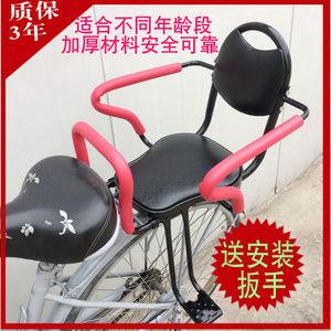 自行车电动车后座椅 儿童座椅 安全加厚宝贝椅 可拆护栏<span class=H>扶手</span>脚蹬