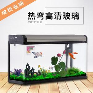 博宇<span class=H>鱼</span>缸水族箱免换水生态玻璃<span class=H>鱼</span>缸客厅小型长方形家用