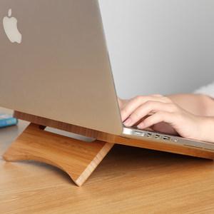 简约木质苹果<span class=H>笔记本</span><span class=H>支架</span>创意桌面电脑增高保护颈椎散热竹木托架子