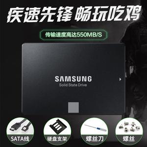 Samsung/三星 MZ-76E500 860EVO 500G SSD笔记本台式机固态<span class=H>硬盘</span> 固态硬固盘<span class=H>硬盘</span>固态ssd<span class=H>硬盘</span>固态