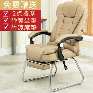 <span class=H>电脑</span>椅家用办公椅会议四脚椅皮艺按摩椅可躺老板椅午休椅弓形椅子
