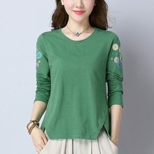 Pure cotton long sleeve T-shirt for middle-aged and old mothers in spring and Autumn