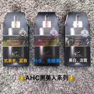 韩国正品AHC黑美人珍珠<span class=H>鱼子酱</span>高浓缩玻尿酸面膜 补水嫩白紧致