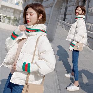 ins<span class=H>棉衣</span>女短款2018新款冬季韩版潮小羽绒棉袄时尚棉服外套面包服