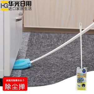 日本进口家用除尘<span class=H>掸子</span>加长缝隙刷灰尘刷室内夹缝床底可弯曲清洁掸