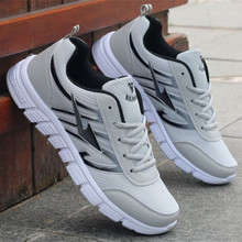 Summer New High-Upper Breathable Mesh Shoes for Men's Light Sports Shoes Mesh Casual Shoes Large Size Men's Shoes 4546