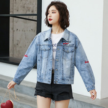 2009 Brand Fashion Spring Fashion Leisure Korean Version Women's Ordinary Turn-lapel Loose Other Short Jackets