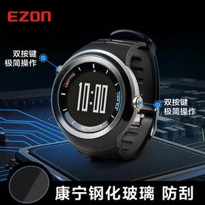 EZON宜准多功能运动智能休闲电子<span class=H>手表</span>学生男士防水跑步计步腕表S2