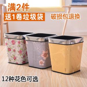 方形欧式无盖<span class=H>垃圾桶</span>创意家用厨房卫生间客厅大小号塑料皮革垃圾筒