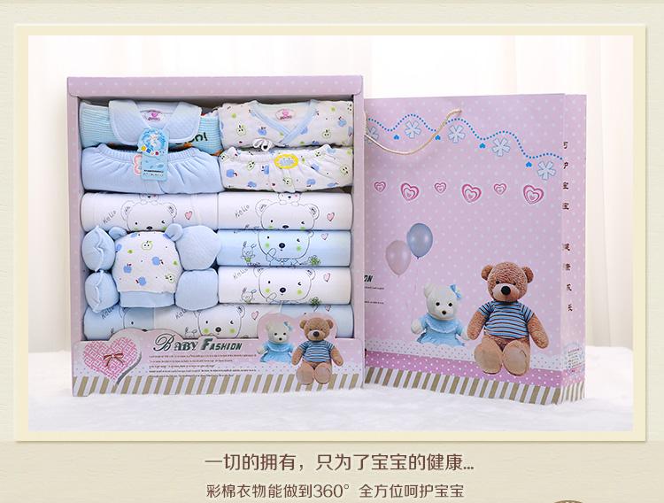 純棉初生嬰兒衣服春夏秋冬季寶寶套裝新生兒禮盒母嬰用品滿月禮品