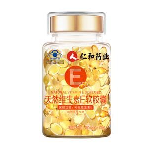 【仁和药业】天然维生素e软胶囊100粒