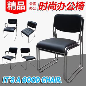 简约会议椅办公椅子培训椅职员椅麻将椅子棋牌椅员工椅靠背椅皮椅
