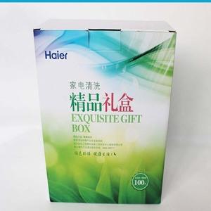 海尔家电保养清洗大礼盒 冰箱空调吸<span class=H>油烟机</span>专用除味清洗洁剂包邮