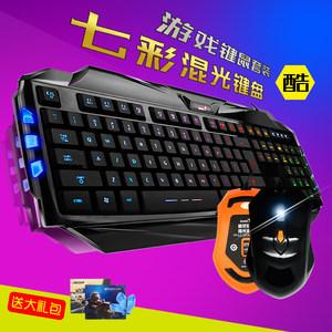包邮 精灵雷神K5键鼠套装 游戏背光<span class=H>键盘</span> 鼠标套包 有线 机械手感