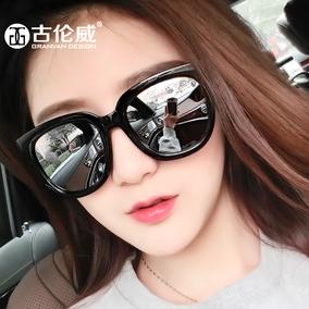 反光墨镜女潮韩国个性方形大框太阳镜女近视偏光镜炫彩色眼镜开车