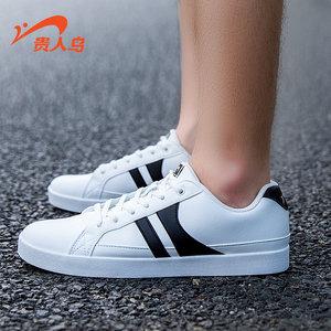 贵人鸟<span class=H>男鞋</span>春夏季<span class=H>运动鞋</span>新款经典休闲鞋男子白色板鞋小白鞋