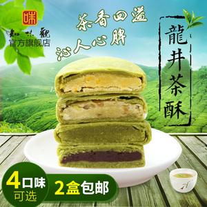 知味观龙井茶酥绿茶糕150克 传统特产糕点好吃的茶点心<span class=H>零食</span>小吃