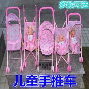 娃娃推车 宝宝益智过家家<span class=H>玩具</span> 婴儿童手推车 学步推车送娃娃包邮