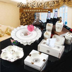 欧式陶瓷果盘纸巾盒套装 KTV皇家宫廷复古餐巾盒卫浴五件套烟灰缸