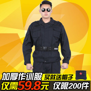 户外黑色长袖保安作训服套装男军迷特种兵迷彩军装工作服野战<span class=H>服装</span>
