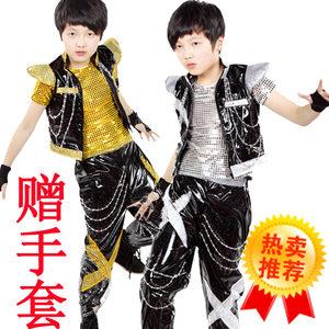 六一儿童爵士舞男孩街舞亮片舞台架子鼓手<span class=H>表演服</span>少儿现代舞演出服