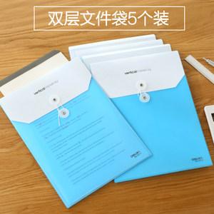 得力塑料A4文件袋办公透明防水<span class=H>档案袋</span>缠绳双层加厚学生收纳资料袋
