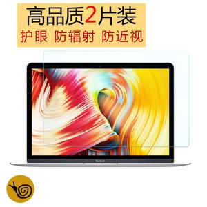 苹果笔记本<span class=H>屏幕</span>保护膜Macbook Air13.3寸Pro15.4retina高清<span class=H>贴膜</span>12护眼蓝光apple11.6电脑配件屏保<span class=H>贴膜</span>保护膜