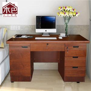 <span class=H>电脑桌</span>原木色台式商务写字台老板办公桌卧室家用简约现代简易书桌