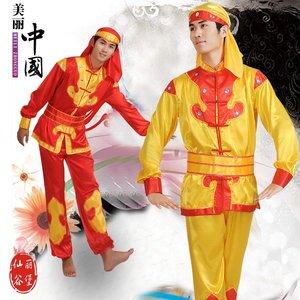 男秧歌舞蹈<span class=H>服装</span> 舞龙表演服饰 <span class=H>男装</span>花灯舞台服炫歌彩舞民族舞蹈服