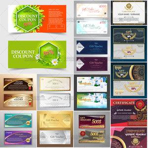 公司企业活动奖励奖金现金购物券礼物卡片优惠券模板矢量设计素材
