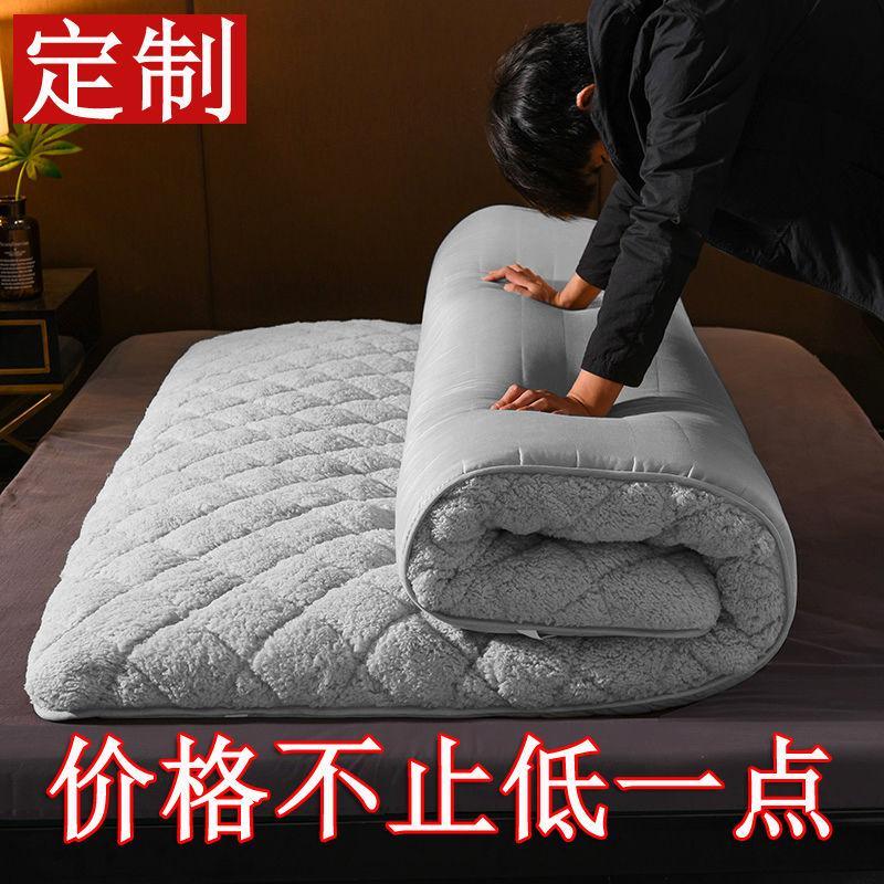 定制羊羔绒加厚保暖懒人<span class=H>榻榻米</span>海绵<span class=H>床垫</span>双人床1.5m床褥1.8米垫子