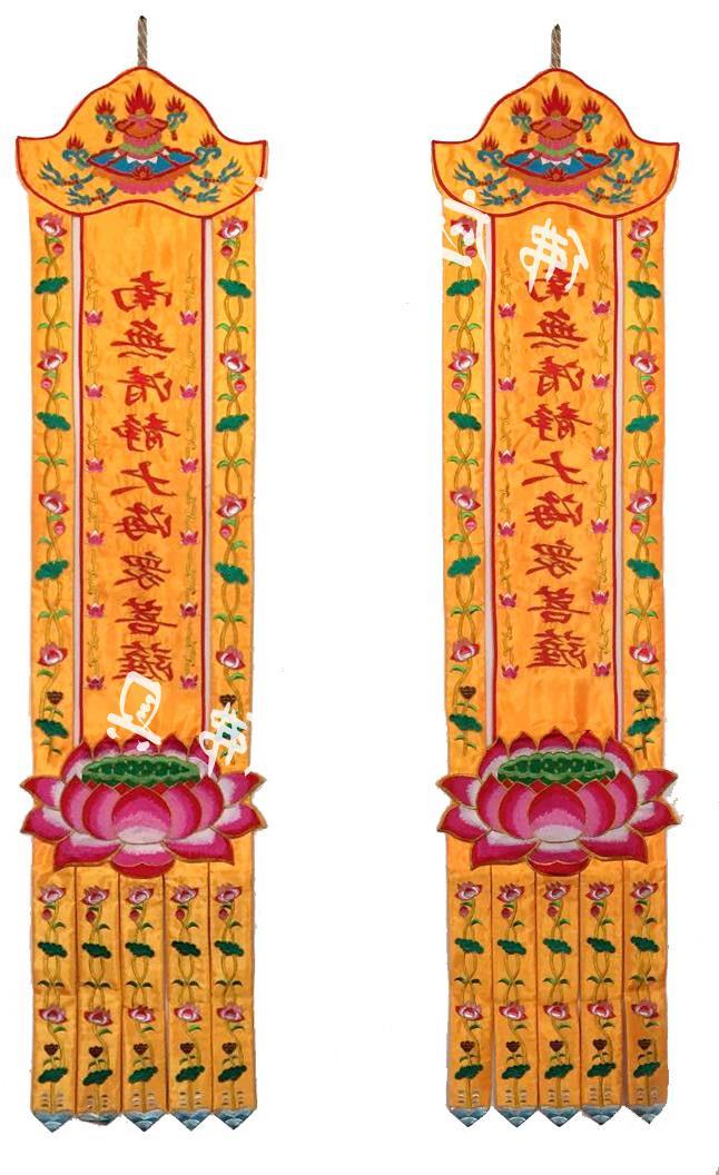 佛教<span class=H>用品</span>宗教绣品标准平字幡200*40CM做工精致
