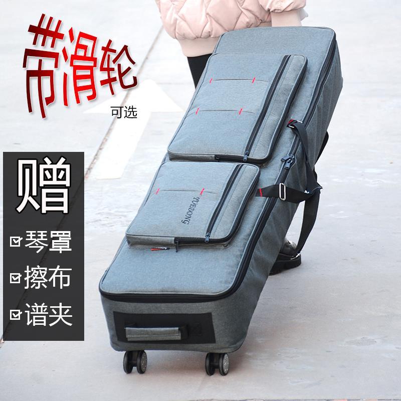 高档电<span class=H>钢琴</span>包88键数码加厚fp20fp30fp50等双肩背包带滑轮拖轮套钢